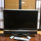 SHARP AQUOS 20V型ハイビジョン液晶テレビ