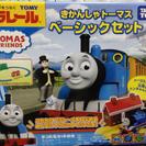 【値下げ】新品 プラレール 2つセット