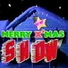 12月25日(日) 『MERRY X'MAS SHOW 1986 ...