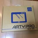 【A4 トレース台】アイシィ アルティプロ