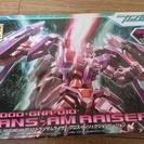 HG 1/144 GN-0000+GNR-010 トランザムライ...