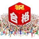 【英語!!】常識破りの受験必勝テクを全て教えます!!