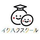 【こども連れOK♪】みんなで学ぶ無料の育児制度スクール - 大阪市