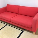 IKEA イケア 3人掛けソファ 赤 カルルスタード