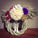 華やかなしめ縄飾り作ってみませんか?