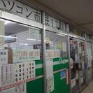 日経BP社コンテンツ使用の500円IT講座が大人気!菊名駅前で便利。
