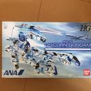 HG 1/144 ユニコーンガンダム D-MODE ANA オリ...
