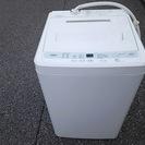 【中古】 ハイアール アクア AQW-S45A 全自動洗濯機 4...