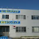 【授業料無料】宅地建物取引士になりたい!