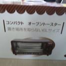 ベジタブル コンパクトオーブントースター GD-V06...