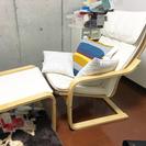 【値下げ】IKEA イケア ポエングアームチェア&フットスツール