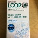シュアラスター ループ エンジンリカバリー オイル添加剤