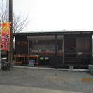 池尻に新鮮な採りたて野菜直売の 小さな物産館 『かぐめ』がOPEN...
