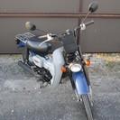 整備済み、原付バイク 4サイクルバーディー   安く売ります。...