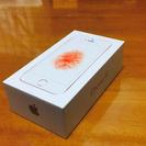 iPhoneの箱 イヤホン付き