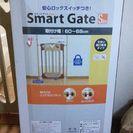 日本育児スマートゲート