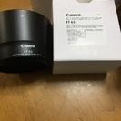 Canon ET-63 レンズフード