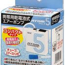 水槽などに。エアーポンプ600円~、チューブ200円