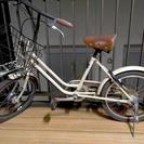 あげます・小型自転車・ブリジストン