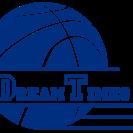 【千葉県】12/23(祝)船橋市運動公園でバスケ 17:00~19:00
