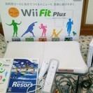 取引終了) Wii