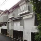 短期賃貸借が可能な2DKテラスハウス