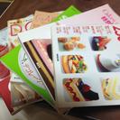 お菓子作りの本6冊セット