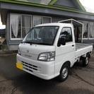ハイゼット トラック660エアコンパワステSP 3方開 4WD(白)