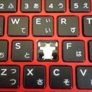 パソコンのキーボードを直していただ...