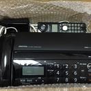 【超美品】Panasonic おたっくす(黒電話)子機1台付き