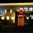 22時以降時給1062円〜!