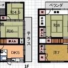 【仲介手数料無料 ペット可】一戸建て賃貸 医大すぐ近く 5万円
