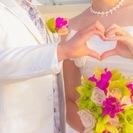 【品川】【大田区】【川崎市】1年後の結婚を目指す本気の婚活はじめ...