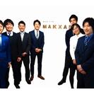 ママさん歓迎!五反田駅♪総合リユース企業でのインバウンド+事務職の...