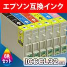 インク6色セット♪ EPSON対応  IC6CL32 インクカート...
