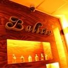 池袋西口徒歩3分!女性専用池袋美容鍼灸治療院Balicia