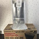🉐🔵冬の為に👍今が安い 最強に暖まる電気ストーブ日本製 2015...