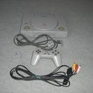 家庭用ゲーム機 初期型プレイステーション SCPH-5500