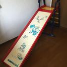 木製滑り台 スーパーマリオ