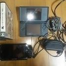 中古DS本体&PSP本体ソフト付き