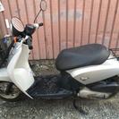 動かないバイクやスクーター買取ます。バイク買取