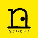 美容師意識改革アカデミー「永井塾」