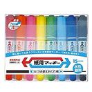 ★紙用マッキー 15色 ゼブラ 水性ペン