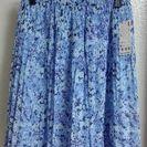 [新品]ユニクロの水色系スカート♪