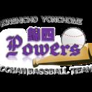 募集〜♪墨田区の草野球チームです
