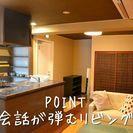 新大阪シェアハウス、24時間利用可能コーワキングスペース併設