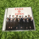 EXILE JAPAN