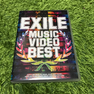 EXILE MUSIC VIDEO BEST