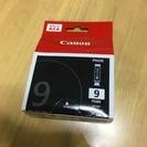 Canon プリンター インク 9