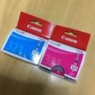 Canon プリンター インク 321